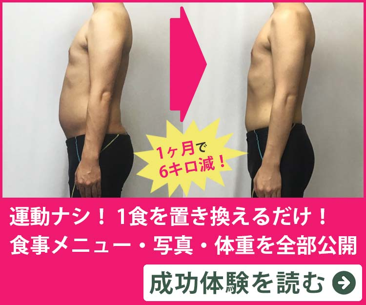 tachi-mochi_banner_3